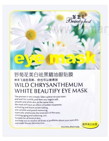 BEAUTY HOST Маска для век  Китайская Хризантема, 15 гр