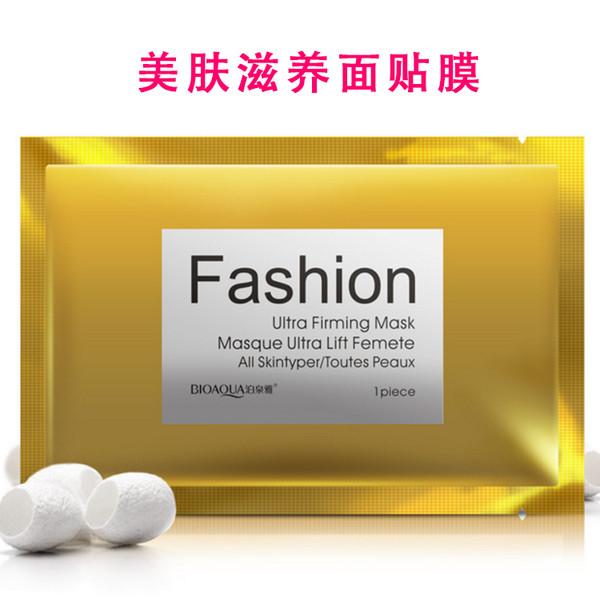 Отбеливающая лифтинг маска с шелком и золотом-антивозрастная,1 шт.