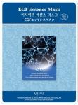 MIJIN Маска тканевая EGF  23гр
