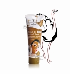 Aichun Beauty Маска-пленка Масло страуса ,135 гр.