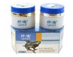 Крем QianDi с акульим экстрактом для удаления пигментных пятен,  2 баночки по 20 гр.
