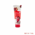 Маска-пленка Сок Клубники Aichun Beauty, 135 гр