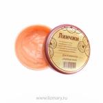 Бальзам-маска для волос HENNA 250 мл для ослабленных и окрашенных волос