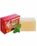 Камфорное мыло Мерри Белл,50 гр